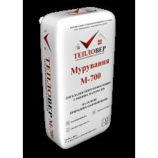 Теплоізоляційний мурувальний розчин Тепловер М700 25л