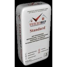 Теплоізоляційна штукатурка Тепловер Standard 25л